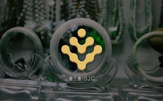 让全球艺术品数字资产话 垒三金SJC打造全新艺术数字经济