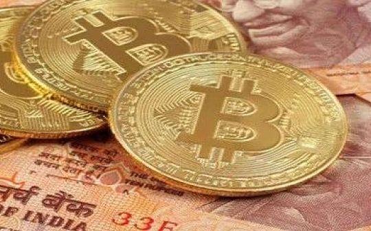 传印度将全面禁止加密货币 政府终于要表态了?