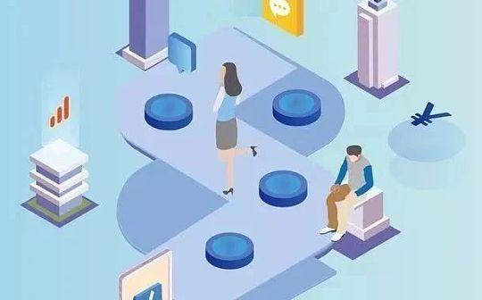 2020高校区块链技术创新云论坛集锦:如何用区块链构建可信教育?