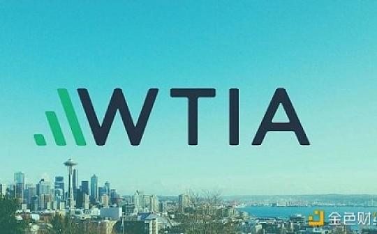 ArcBlock 宣布与 WTIA 合作支持区块链创业公司与开发者