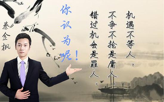 """秦金枫:2.14春节金价闪跌巧遇""""情人""""节!附EIA布局"""