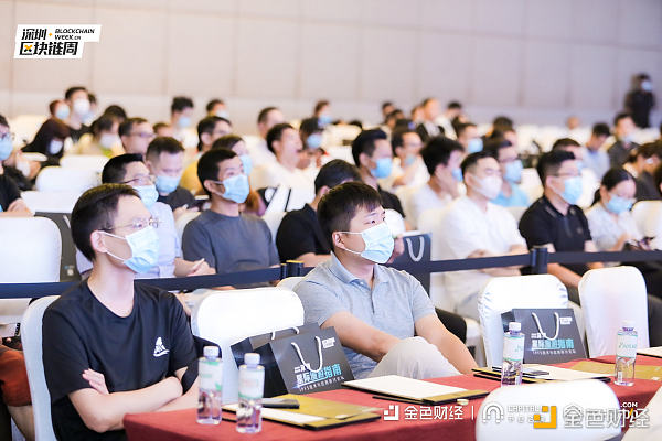 IPFS技术与应用研讨论坛圆满成功 共话IPFS技术全新未来