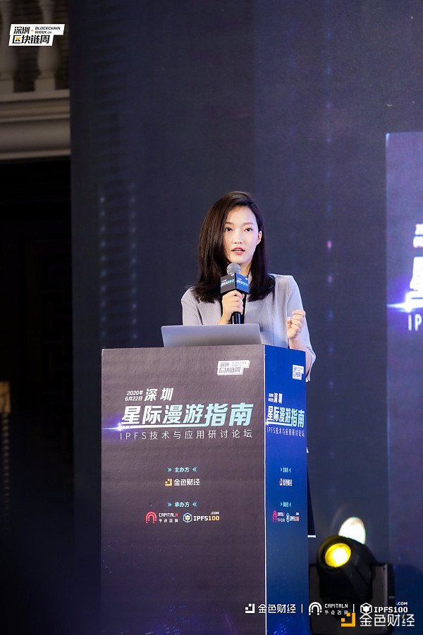 Ciara, Vice President of Global Business of Huobi