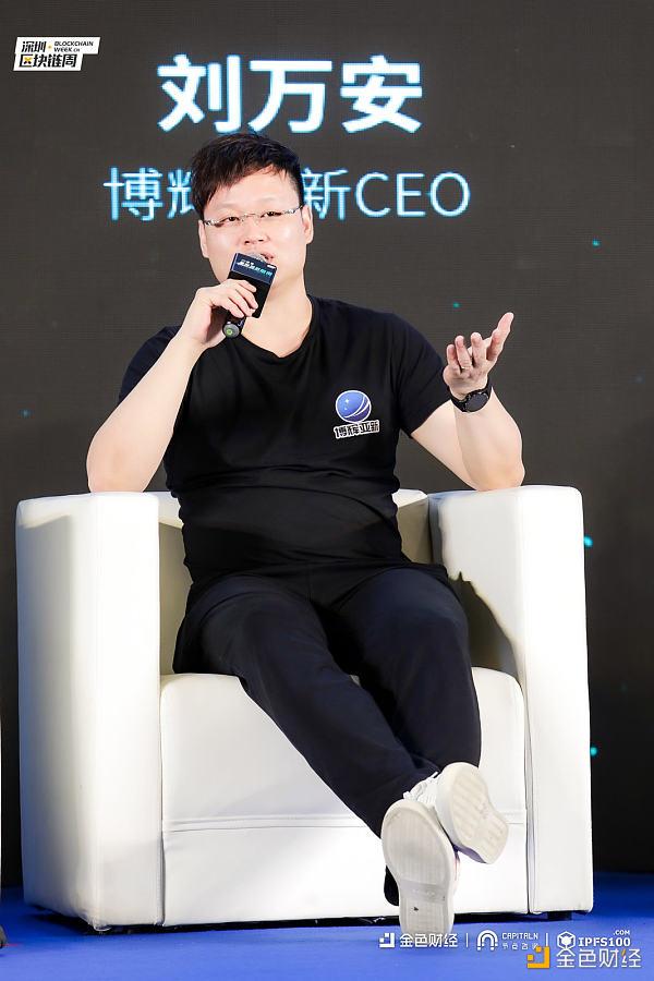 博辉亚新CEO刘万安