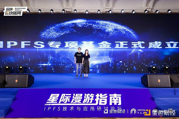 ChainUP联合节点资本共同宣布发起设立2000万美元IPFS专项基金