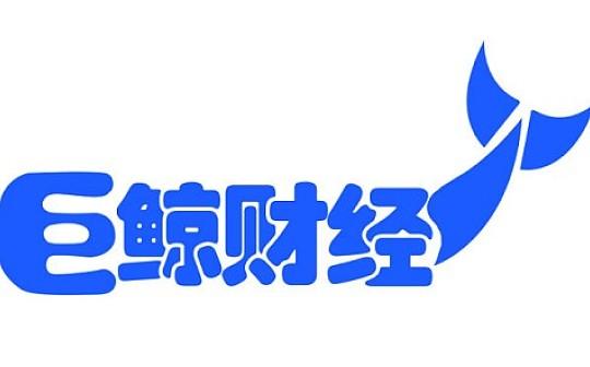 福建正式启动全国首批工业和信息化