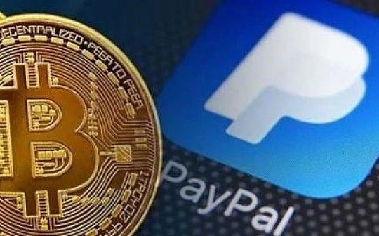 支付巨头 PayPal 支持买卖加密货币 但我的账户仍会被冻结?
