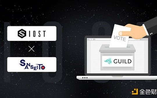 日本政党Sanseito使用IOST链上应用进行数字投票