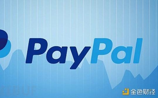 数字美元之争,Paypal成为领跑者?