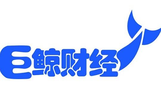 SENbit合约亏损补贴发布会在深圳圆满举办面向市场所有用户开放