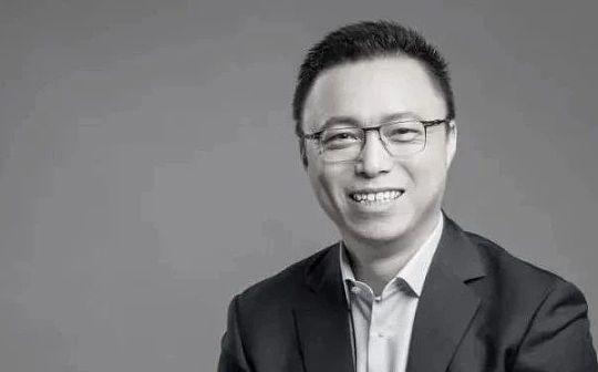 蚂蚁区块链董事长井贤栋:区块链技术距离大爆炸的奇点已经不远