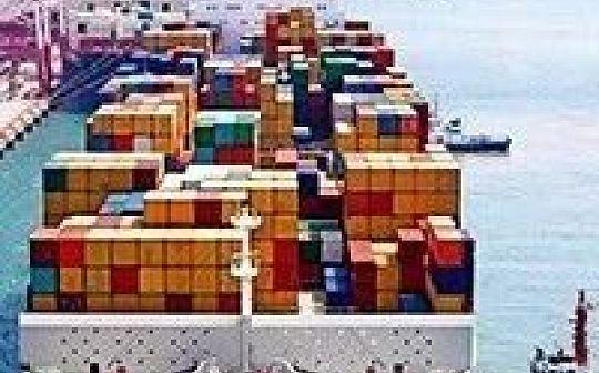 王方宏:海南自贸港将在2035年前建立区块链金融标准和规则