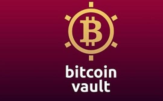 """币圈""""妖币""""BitCoin Vault 比特币金库的未来值多少?"""