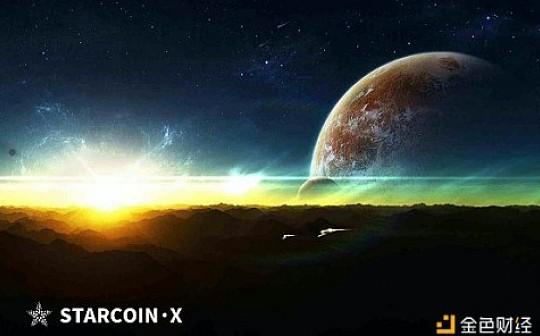 StarcoinX对DDOS的解析及防御