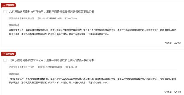 私募大佬杨永兴诉讼案后续:徐明星二审败诉