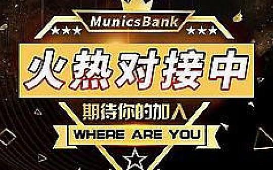 HKC(红裤衩)如何在交易所赚钱?文丰带你体验在交易所赚钱的速度