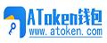 AToken钱包