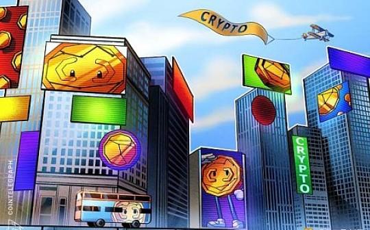 区块链在广告行业发展壮大  但加密货币仍然不可行