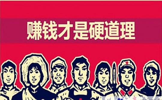 宋阳峰:新手炒期货不看盈亏做好正确的交易
