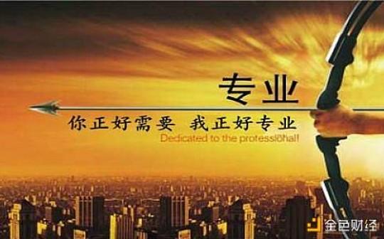 陈树傲6.29黄金操作建议指导 原油行情趋势布局及多空解析