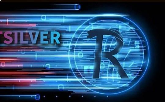 BTR比特白银:用区块链技术构建一个全新白银商业帝国
