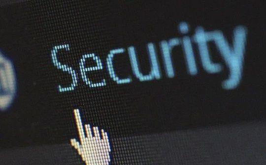 又被攻击 VETH智能合约是如何被盗90万美元的?