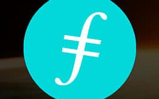 """烈焰下的""""filecoin """" 投资者如何应对风险     BFX推出FIL永续合约交易受青睐"""