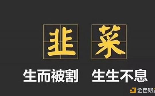 顾萱桐:黄金投资怎样成功盈利?踏踏实实做好这几点是关键