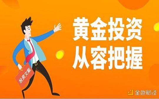 梁孟梵:新手炒黄金原油赚不赚钱 取决于你选择的老师靠不靠谱