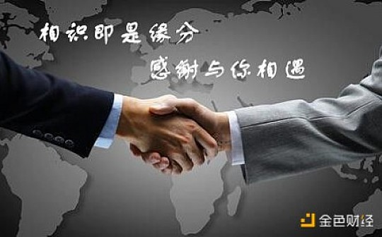 刘敬灿:一个新手想要投资现货黄金 有哪些一定要学会的投资诀窍?