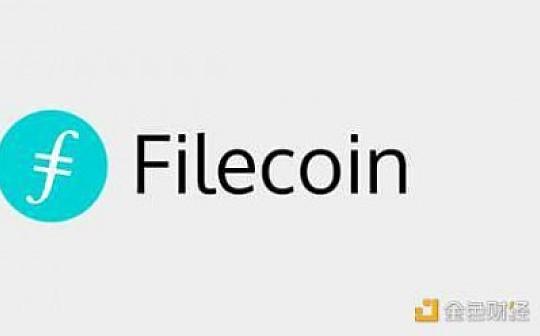 避雷 如何筛选Filecoin云算力产品