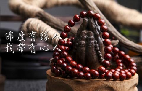黄晏祖:3.19黄金加息兵临城下 黄金日内分析及建议 黄金解套
