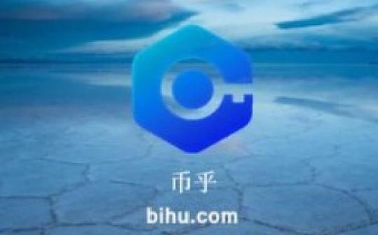 超越Steemit的不会是另一个Steemit,币乎bihu.com打算做个升级版的