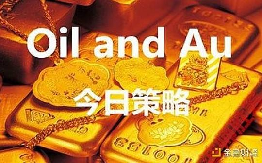 茂林读经:7.9黄金回调千八待涨 原油碎阳恐大阳拉升