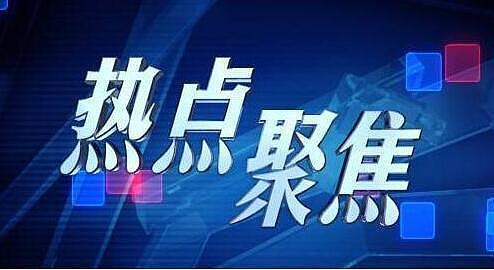 沐林:春节必不可少的投资产品,黄金投资比股市好在哪里