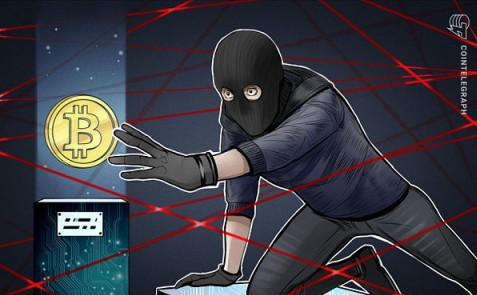 黑客从加密货币交易所Cashaa窃取了336个BTC