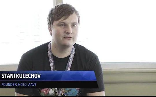 Aave创始人:DeFi的流动性或将分散到不同网络