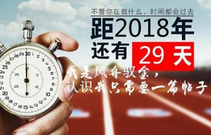 12/2风舟驭金:年底收官战,非农齐助力!黄金原油多头今非昔比!