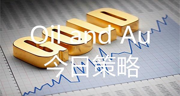 融升解盘:2.13早评 黄金原油日内走势分析及操作建议
