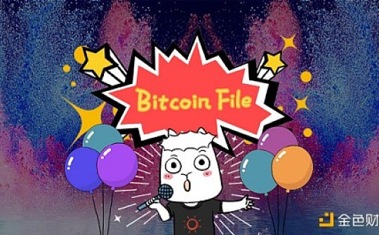 [漫画]传统存储正在被颠覆,Bitcoin File一马当先