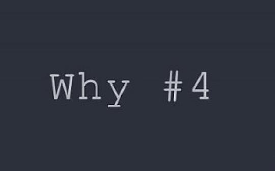 """灵魂4问:以太坊2.0为什么一直""""放鸽子""""?"""
