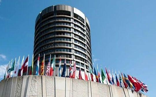BIS 2020年度经济报告:数字时代的中央银行和支付