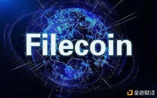 Filecoin是挖坑还是掘金、选矿机如何避坑?专家作客PANews直击核心