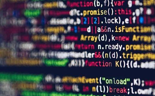 一文读懂隐私计算、安全多方计算、可验证计算