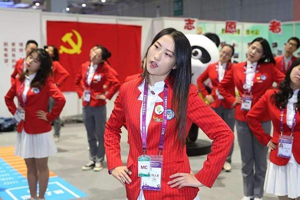 上海进博会
