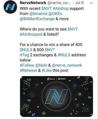 NULS社区2020年7月简报 | NULS异构跨链生态NerveNetwork主网上线