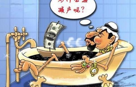 陈自岳:12.4欧佩克减产协议影响原油走势日内操作建议