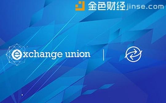 交易所联盟迎来RCN,助力开拓全球信用网络
