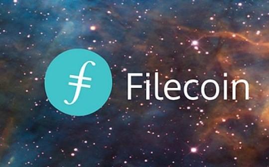 IPFS投资门槛:Filecoin挖矿要回本需要做些什么?