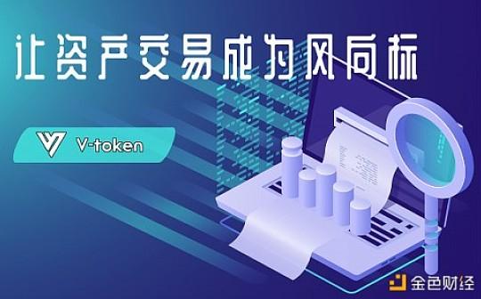 区块链政策来了:支持龙头企业探索数字资产交易平台建设